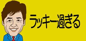 富田林警察署の凶悪犯逃走劇 あまりに幸運と無責任が重なり過ぎて「共犯者いるの?」との疑問も