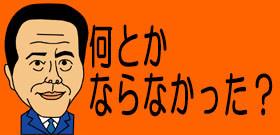 3000人態勢で凶悪犯の行方を追う大阪府警 あらゆる偶然が重なった逃走劇というが...