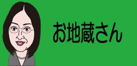 理稀ちゃん発見の尾畠春夫さん!これまでも各地で大活躍の凄腕ボランティア
