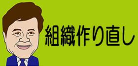 山根明氏 「関西連盟」「奈良連盟」会長も辞任!本当にボクシングから身を引く?