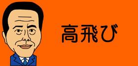 警察署逃走の樋田淳也「バイクひったくり」繰り返しながら近辺に潜伏