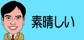 スーパーボランティアの尾畠さん、今度は呉で活躍中 被災ネコにもラーメンをおすそ分け