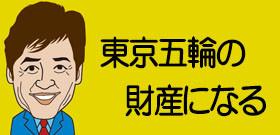 体操男子の新星・谷川翔がライバル肖若騰と今晩対決 東京五輪の前哨戦になるか