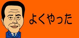 金足農・吉田投手「プロで頑張りたい」足が悲鳴上げたきのう決勝!自ら申し出て交代
