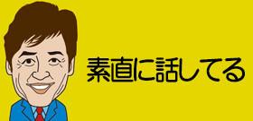 宮川紗江 逆襲会見!「パワハラ受けたのはコーチでなく塚原強化本部長から」