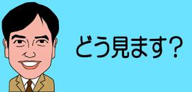 塚原夫妻「謝罪ファックス」真意は?10月の世界選手権に協会幹部として行きたい