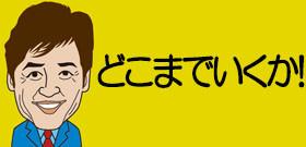 錦織圭、大坂なおみ揃ってベスト8!「全米オープン」あす6日に準々決勝