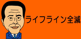 札幌の繁華街も一瞬で真っ暗!エレベーター動かず、ネットもつながらない・・・