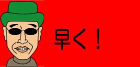 北海道地震・山崩れ現場に雨の追い討ち!新たな崩壊の心配