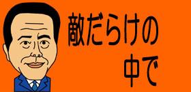 大坂なおみ全米オープン優勝の快挙 大ブーイングに負けず、実力と人柄で圧倒した