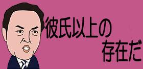 大坂なおみ快挙を支えた敏腕コーチ 「君は素晴らしい」「君ならできる」とほめ殺し