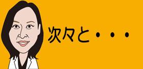 回転寿司「魚屋路」食中毒!生ウニから「腸炎ビブリオ」全身に菌が広がると死亡