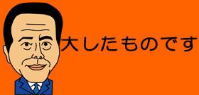 「大坂なおみ」やっぱり大物!アメリカ人気番組でも有名司会者相手に堂々のトーク