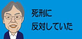 浅田美代子さんが語る樹木希林さん最後の笑顔 若き内田裕也の「朝日のあたる家」を最後に聴いた