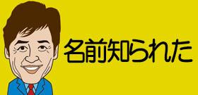 ZOZOTOWN前澤友作社長「6日間月旅行」の費用いくら?頭金はもう払った・・・