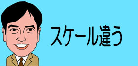 「民間初の月周回旅行」ZOZOTOWN前澤友作社長が全9席予約!世界的アーチスト招待