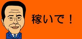大坂なおみ「時速200キロサーブ」ビシバシッ!パンパシ初戦は余裕で圧勝