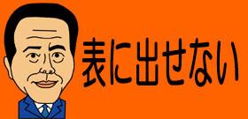 消息不明の中国人気俳優・范冰冰―習近平政権内部抗争のとばっちり?