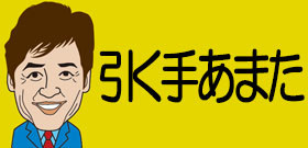 貴乃花「第二の人生」退職金900万円、講演料1回300万円、テレビCM出演