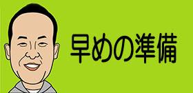 「台風24号」日本列島駆け上がり!日曜夜には関東も暴風雨