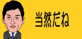 「サマータイム」導入せず!森喜朗会長の思いつきに世論は猛反対、安倍首相も乗り気薄