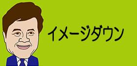 「引退届」ではなぜダメなの?貴乃花への嫌がらせにしか見えない相撲協会の拒否
