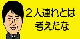 逃走48日で捕まった樋田淳也 真っ黒に日焼け、自転車で日本一周中を装った?