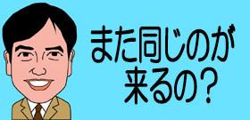 台風24号が去り真夏日復活 と思ったら25号が! 忙しすぎるぜ、日本列島サン