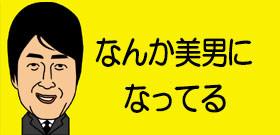 本気で日本一周する気だったかも? 樋田が寝泊まりした道の駅に施した「感謝の善行」