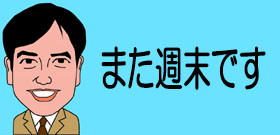 「台風25号」3連休に日本海北上!上陸しなくても広い範囲で暴風