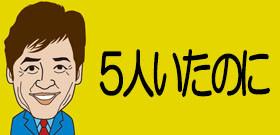 女性閣僚たった1人の改造人事・・・安倍政権スローガン「女性が輝く社会づくり」もうやめ?