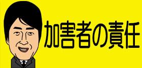 貴ノ岩が日馬富士提訴!あまりに違う双方の賠償金額「2400万円と40万円」