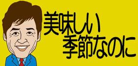 「台風25号」農作物を直撃!千葉では野菜の塩害、新潟・秋田は稲刈りシーズン