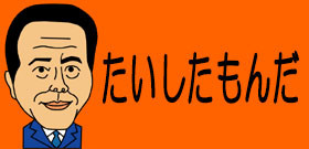 フィギュア高橋大輔が復活 衰えは隠しようがないが、ファンは「涙が出そう」