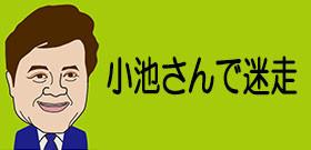 東京・豊洲市場あす11日オープン!築地女将さんの会は「本当に安全は大丈夫なの?」