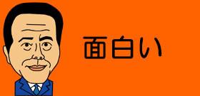 洒落てるね「龍角散」ツイッター動画!熊本市議会のど飴騒動を皮肉って「小粒タイプなら大丈夫」