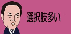 金足農・吉田輝星「入れてくれるならどこの球団でも」25日ドラフト会議の目玉