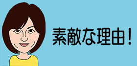 大阪「通天閣」なんでライトアップせえへんの?台風21号で壊れたまま・・・