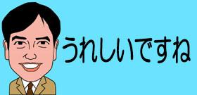 すごいぞ日本! 女子フィギュアGPシリーズ初戦で宮原知子と坂本花織がワンツーフィニッシュ!