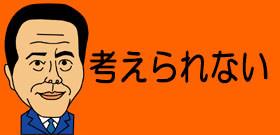 福知山線事故を思わせる台湾の特急列車事故 ブレーキ制御を外して運転するとは!