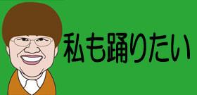 大阪万博誘致のため女子高生がダンスを完成 「世界の国からこんにちは」をアレンジ