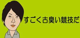 美談か異常か? 女子駅伝の壮絶シーンに賛否両論 かつて箱根駅伝で棄権した選手に聞くと