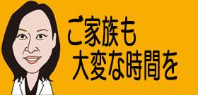 安田純平さん 拘束中も日記―「後悔ばかり。今さらなぜ来たとかまで悔やむ」(2015年10月23日)