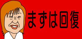 安田純平さん これから心配なPTSD―専門家は「加害からの離脱後のほうが深刻」