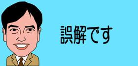 ムンク「叫び」本当は叫んでない!?耳ふさいでるだけ・・・東京・上野で「作品展」