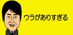 パチンコメーカー社長殺害事件 名古屋とマニラを結ぶ「点と線」が怖すぎる