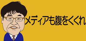 渋谷ハロウィン暴動騒ぎ 堀尾正明「いっそ渋谷名物の『朝まで観光イベント』にしては」