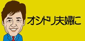 「絢子さま」から「守谷絢子さん」へ 民間人になって生活はどう変わる?