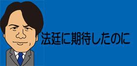 貴ノ岩バッシングを日馬富士が擁護!「モンゴルの国民はそんなことしない」