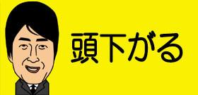 けさの渋谷・・・ボランティアが夜通し清掃でゴミなし!でも、まだ酒臭い